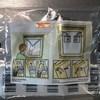 Genuine VELUX Window Brackets - ZOZ230