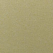 Decora 89mm Fabric Box Vertical Blind | Devon Pesto