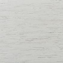 Decora 89mm Fabric EasyCare Wipe Clean Vertical Blind | Plaza Whisper